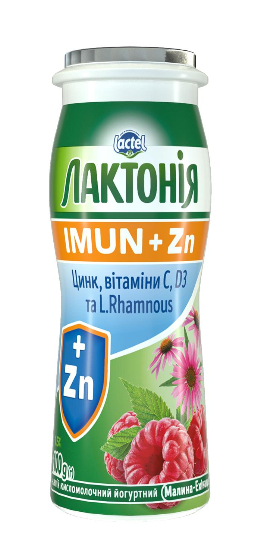 Напій кисломолочний йогуртний з цинком, вітамінами D3 та C, і пробіотиком L.Rhamnosus Малина-ехінацея 1,5% «Лактонія Імун+»